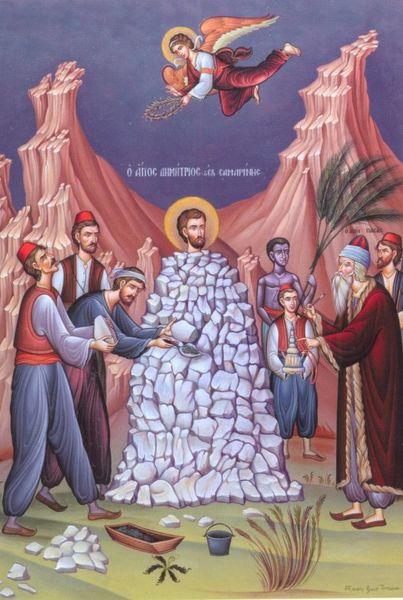 Преподобномученик Димитрий Самаринский, Янининский