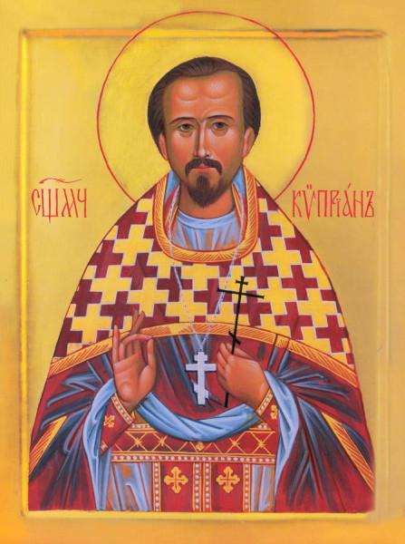 Священномученик Киприан Иванович Климуц , пресвитер
