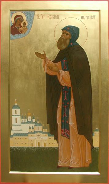 Преподобный Иоаким Шартомский