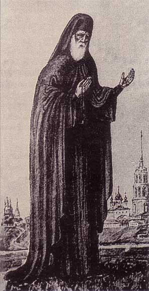 Прп. Иоаким Шартомский. Фрагмент литографии по рис. С. Морозкина. 1892