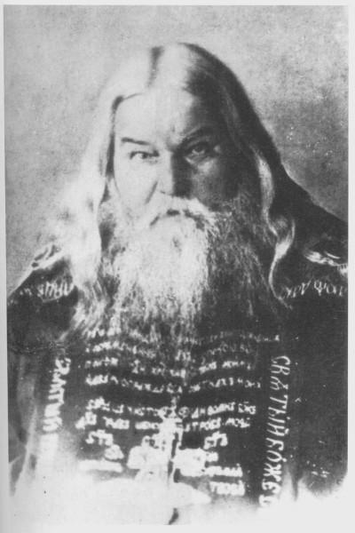 Преподобный Гавриил (Зырянов), Седмиезерский 1
