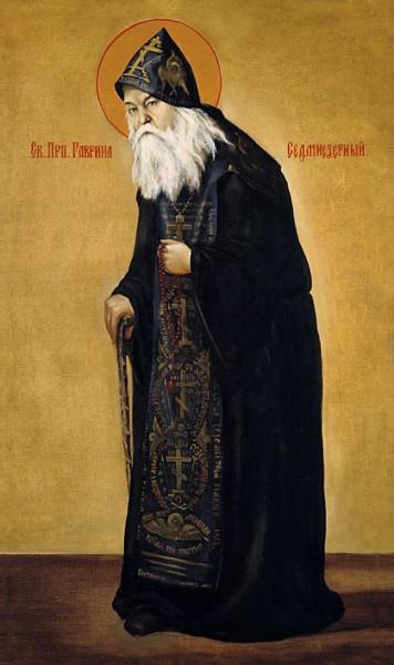 Преподобный Гавриил (Зырянов), Седмиезерский 2
