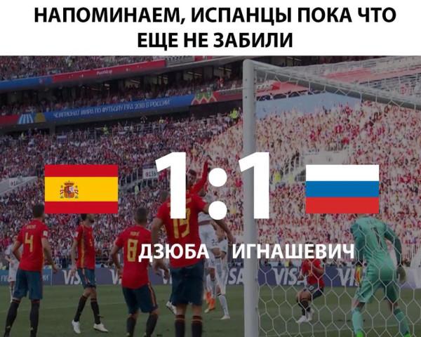 _футбол юмор 6