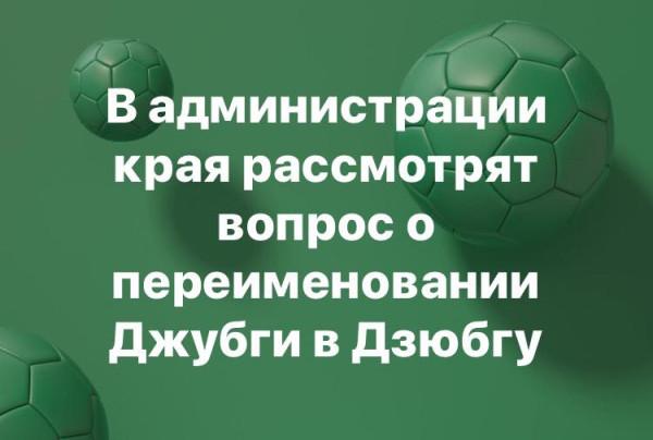 _футбол юмор 8