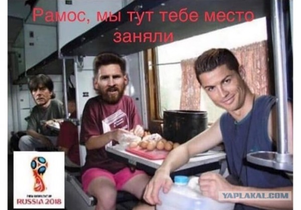 _футбол юмор 10
