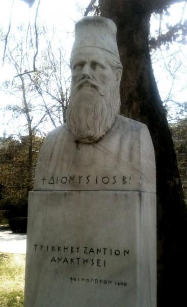 Дионисий Философ (греч. Διονύσιος ὁ Φιλόσοφος), б. митрополит Ларисский, бюст в Трикале