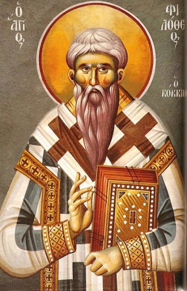 Святитель Филофей Коккин , патриарх Константинопольский