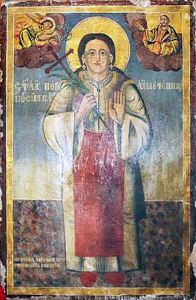 Мц. Босилька Пасьянская. Старинная икона в Пасьяне, Косово
