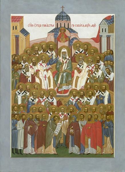 Собор отцов Поместного собора Церкви Русской 1917-1918 годов