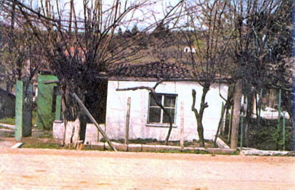 Домик отца Якова в деревне Фаракла