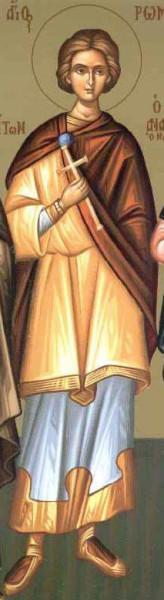 Мч. Роман Антиохийский