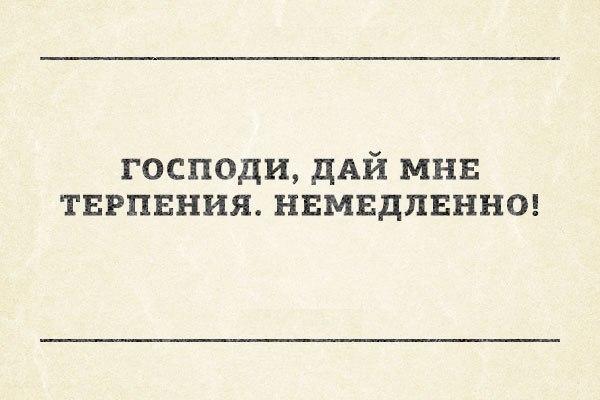 _юмор 2