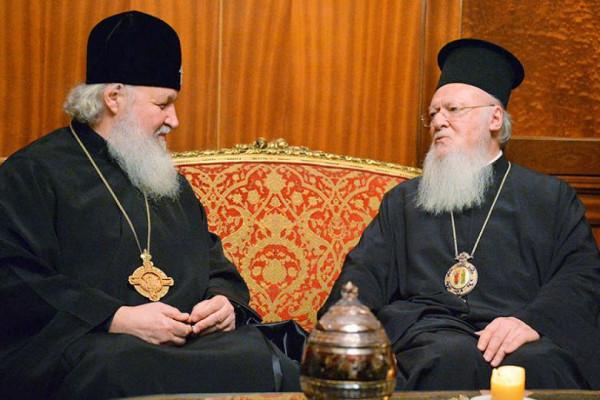 патриарх Кирилл и Фанар