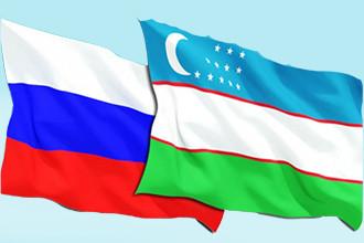 филиал в узбекистане