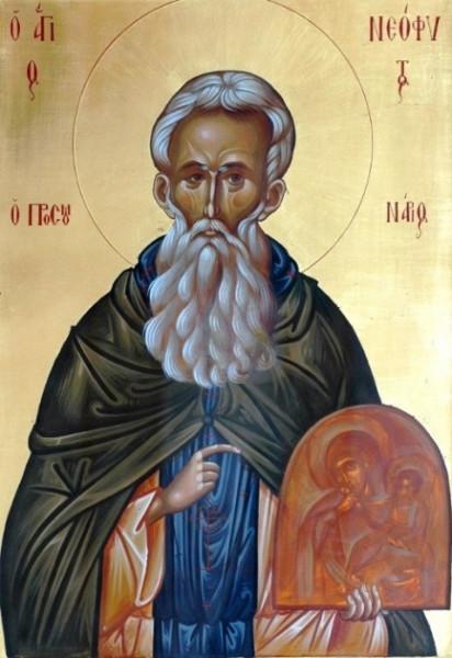 Неофит Просмонарий, Ватопедский
