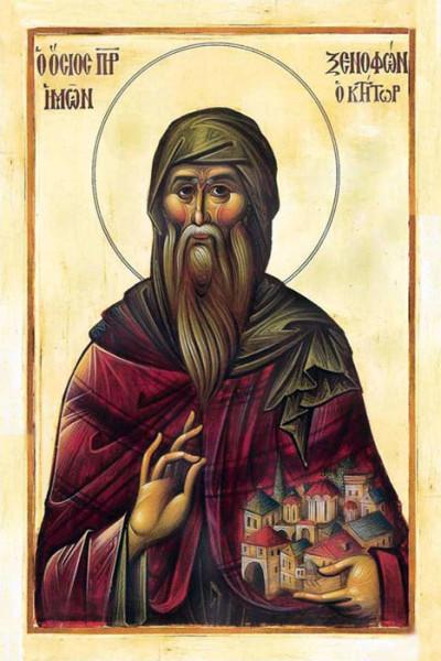 Преподобный Ксенофонт Афонский, игумен, основатель одноимённого монастыря на Афоне