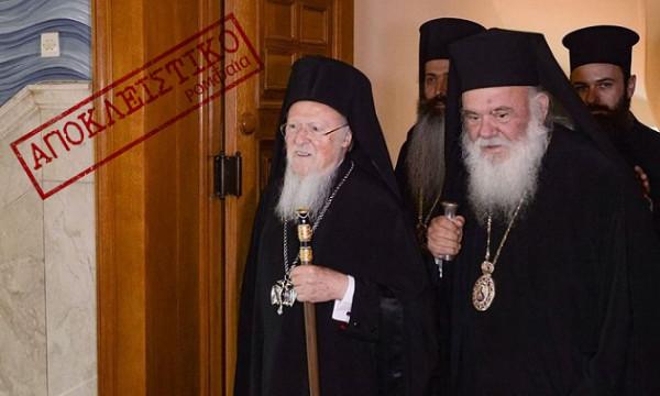 митрополит Иероним и Фанар