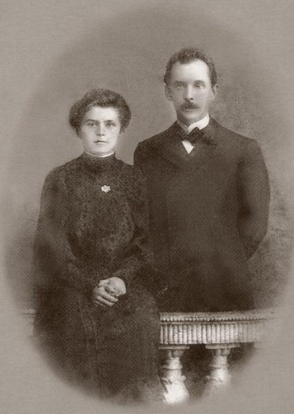 Священномученик Сергий Александрович Увицкий  с супругой Павлой Ивановной
