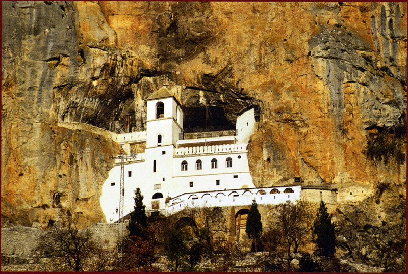 монастырь_Острог