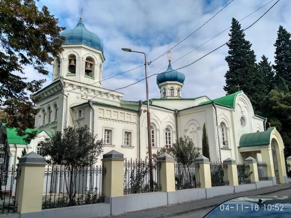 храм св. Александра Невского в Тбилиси