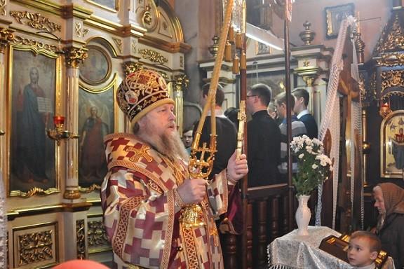 єпископ-Нафанаїл