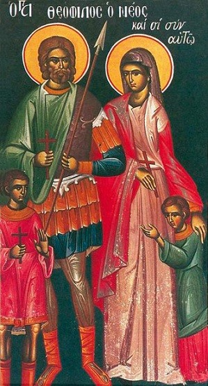 Мчч. Феофил с женой и детьми, на Крите пострадавшие