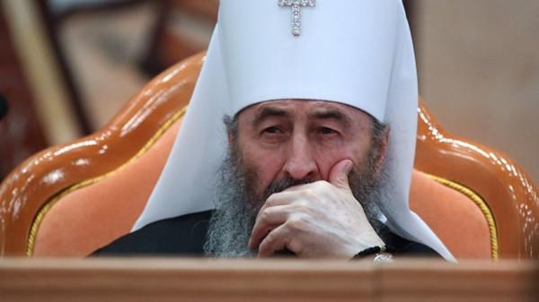митрополит Онуфрий