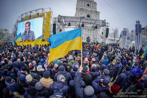 киев 15 декабря 1