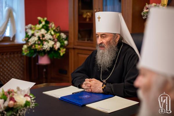 митрополит Онуфрий 1