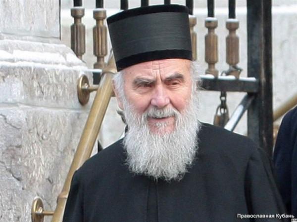 Ириней, Святейший Патриарх Сербский