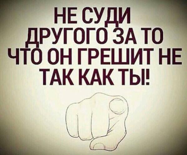 _ юмор прав 5