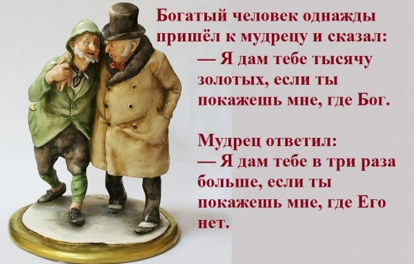 _ юмор прав 7