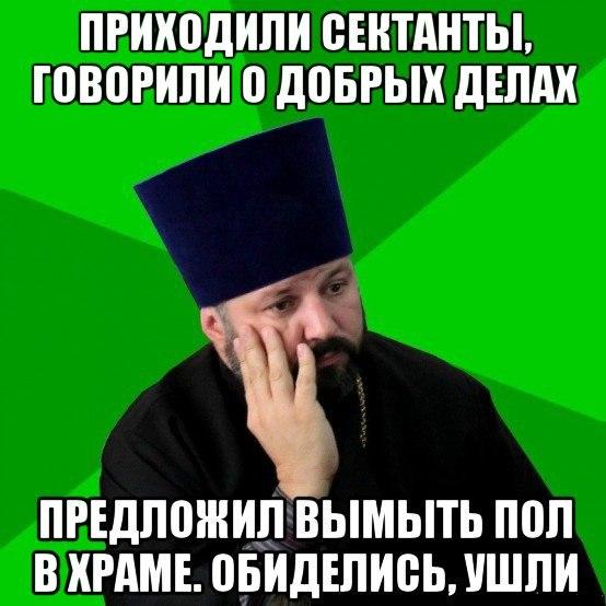 _ юмор прав 9