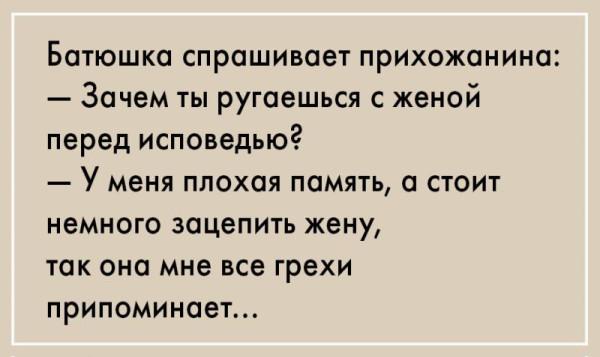 _ юмор прав 11