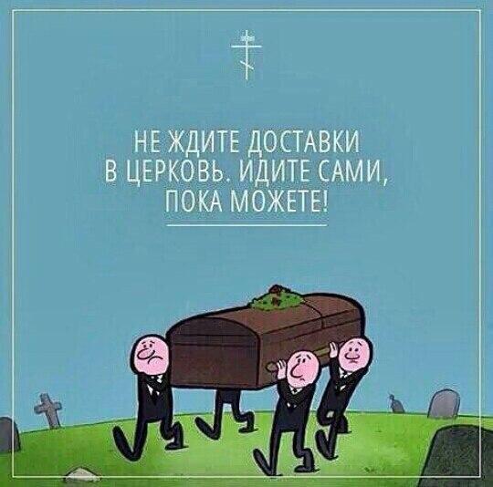 _ юмор прав 13
