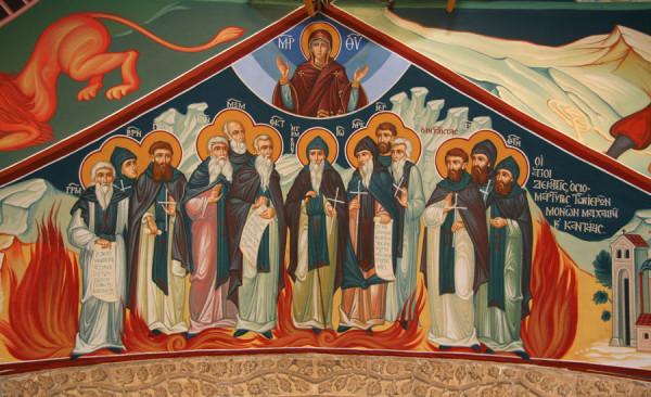 Кантарские преподобномученики