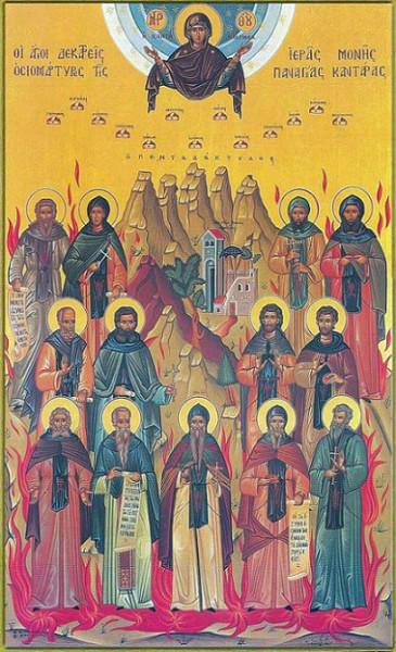 Преподобномученики Кантарские. Современная икона из монастыря Ставровуни, Кипр