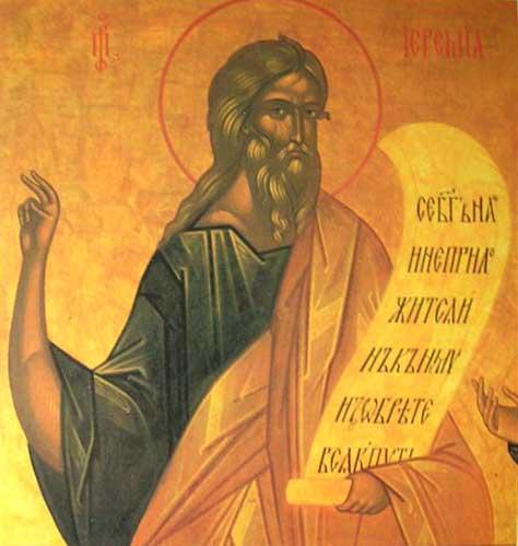 пророк_Иеремия