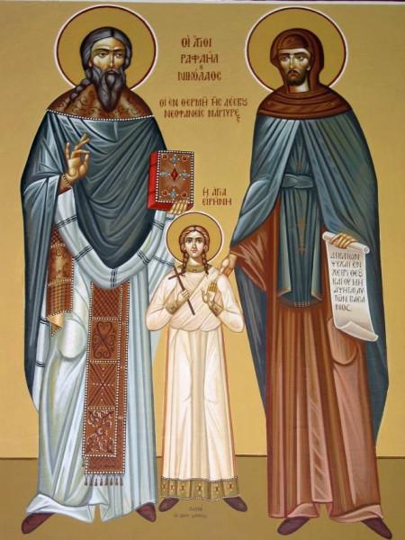 Новомученики Рафаил, Николай и Ирина Лесбосские