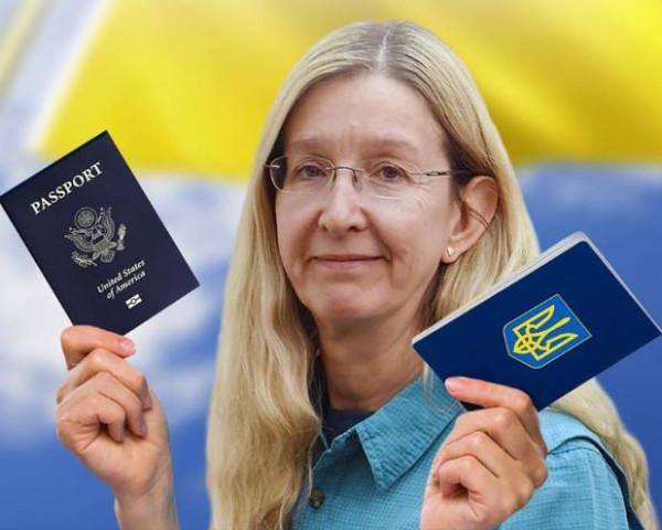 у с паспортами