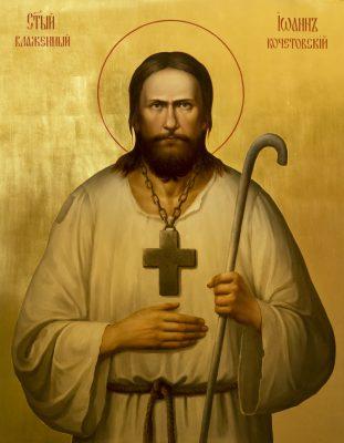 Блаженный Иван Иванович Поташев, Кочетовский, Христа ради юродивый