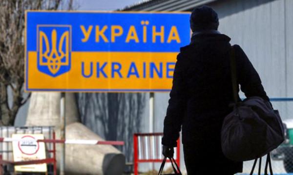 миграция украина