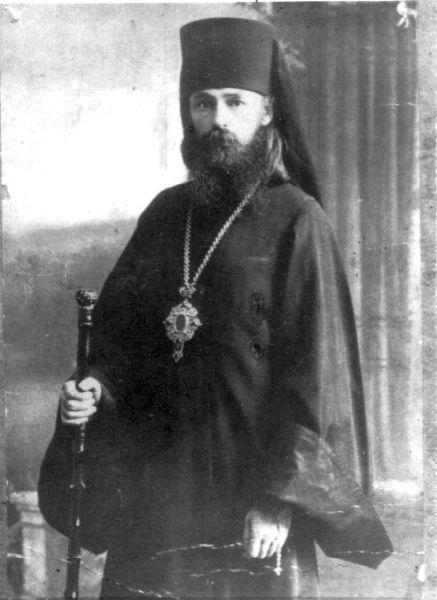 Леонтий (Вимпфен) (1872 - 1919), епископ б. Енотаевский, священномученик