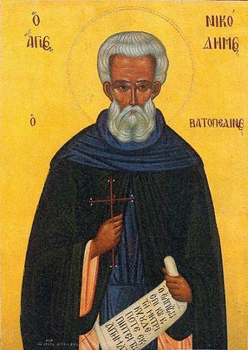 Преподобный Никодим Исихаст, Ватопедский, Афонский