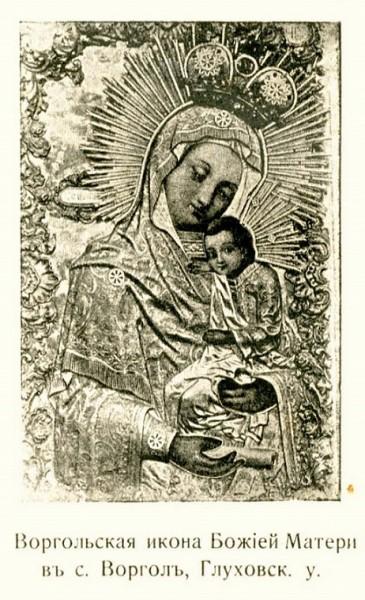 Икона Божией Матери Воргольская
