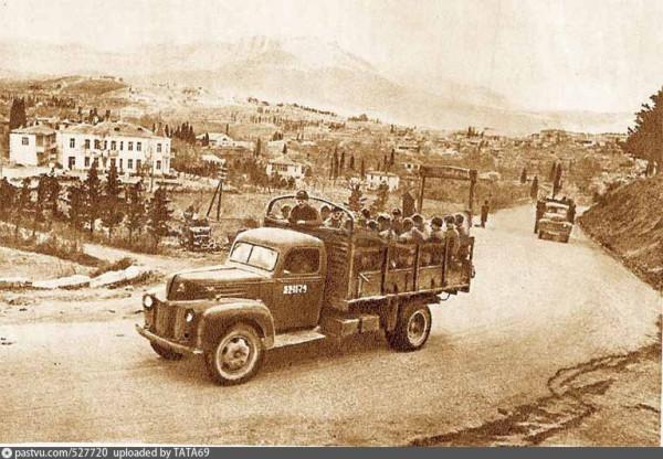 Крым 1944 год, Горсовет г. Алушта