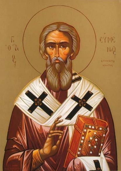 Святитель Евмений (греч. Ευμένιος ο θαυματουργός, επίσκοπος Γορτύνης), епископ Гортинский