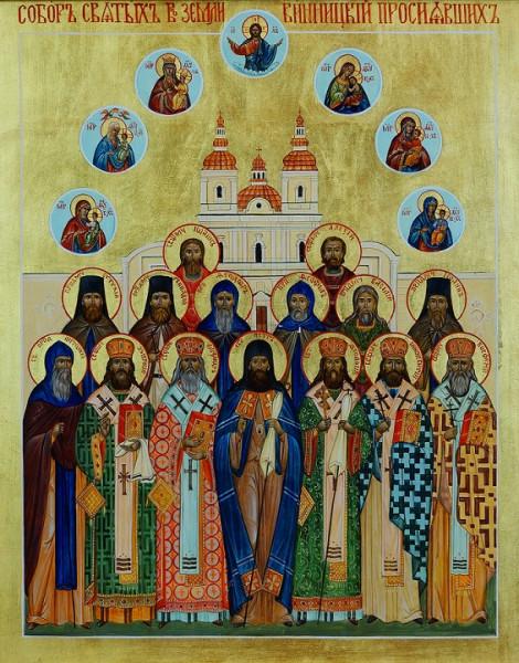 Собор Винницких святых