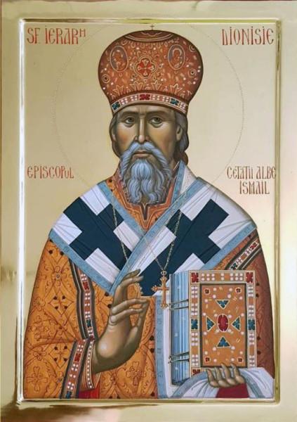 Святитель Дионисий (Ерхан) (румын. Dionisie Erhan), епископ Белгородский (Четатя-Албийский) и Измаильский 2