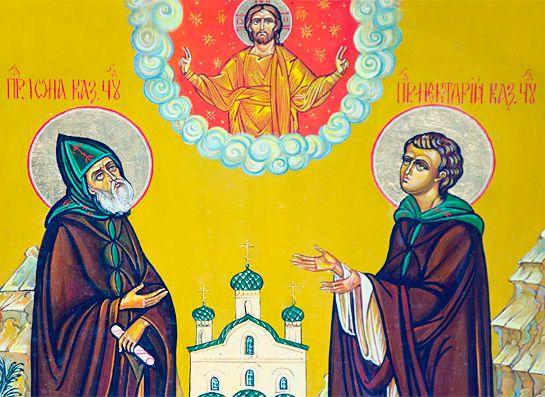Икона преподобных Ионы и Нектария Казанских